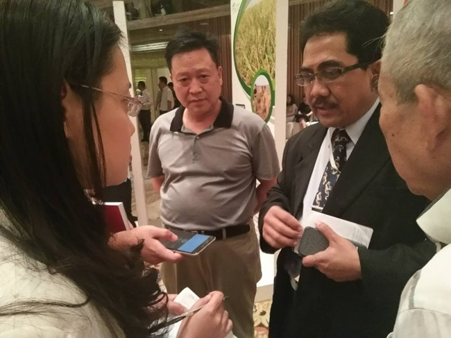 Invited to Participate 2017 the 1st International Forum on Rice (Sanya, China)
